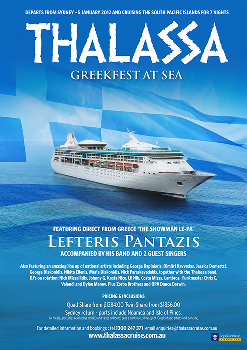 Thalassa Greekfest at Sea